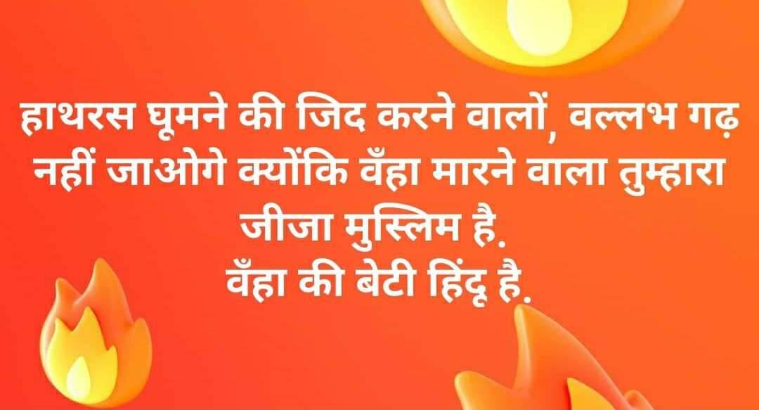#RahulGandhi #priyankagandhivadra  #SoniaGandhi #HMO #HumanRights https://t.co/FDBRx2V5pI