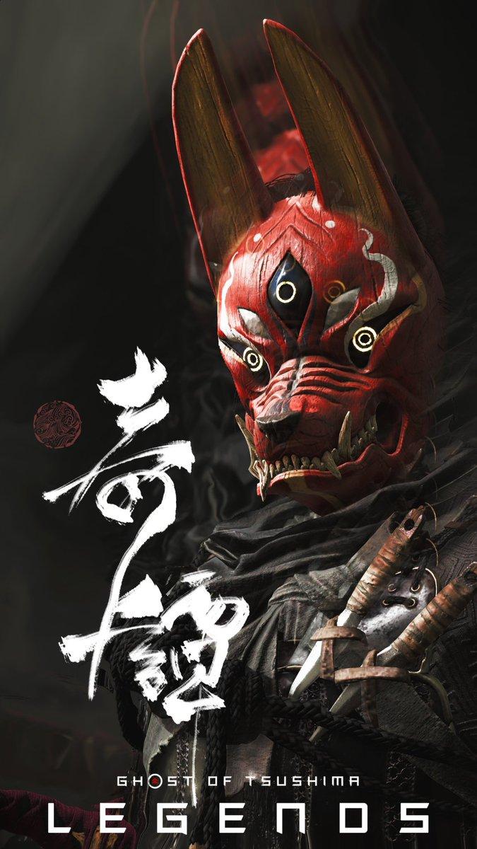 // Legends #PS4Share #PSBlog _____ #GhostOfTsushima @SuckerPunchProd