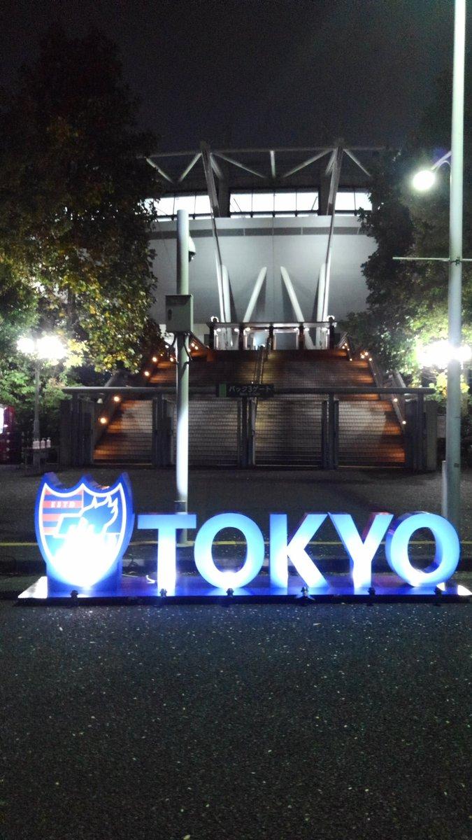 #味スタ #FC東京 #柏レイソル   #柏レイソル強かった 応援団の旗のない試合始めてみたけど拍手だけなので選手の声がよく聞こえたしよかった。試合は負けてしまったけどレイソル強かったただ一言につきる。今期初参戦だったけど楽しかった たまに他のスポーツみると気付きがあってよき https://t.co/c6Q0jZrHcf
