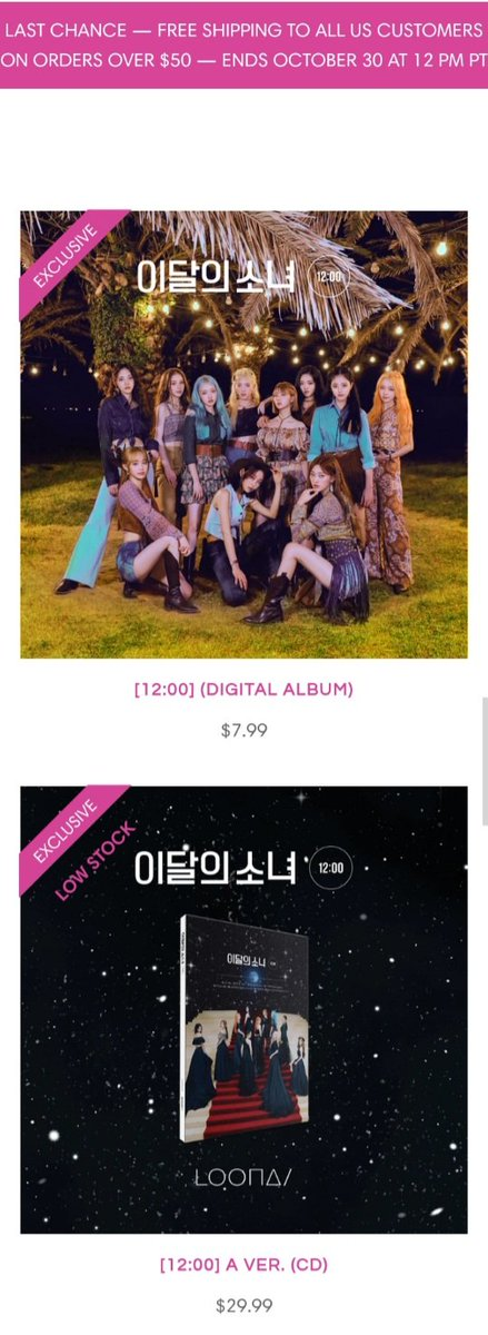 201028 ~ Loona message Loona linked shop.loonatheworldus.com Free shipping over $50, ends October 30th 12am PST (exact end of Billboard tracking week) #EKP_bestfemalechoreo_LOONA #EKP_bestfemalegroup_LOONA
