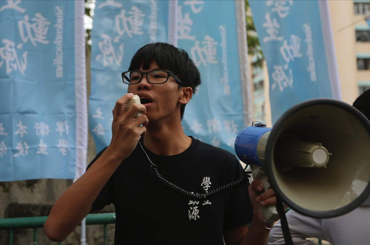 Hong Kong police arrested a 19-year-old activist near the U.S. consulate. Reports say he was trying to apply for asylum.  Tony Chung was charged under China's new security law, which punishes