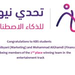Image for the Tweet beginning: Congratulations to KBS students Ahmad