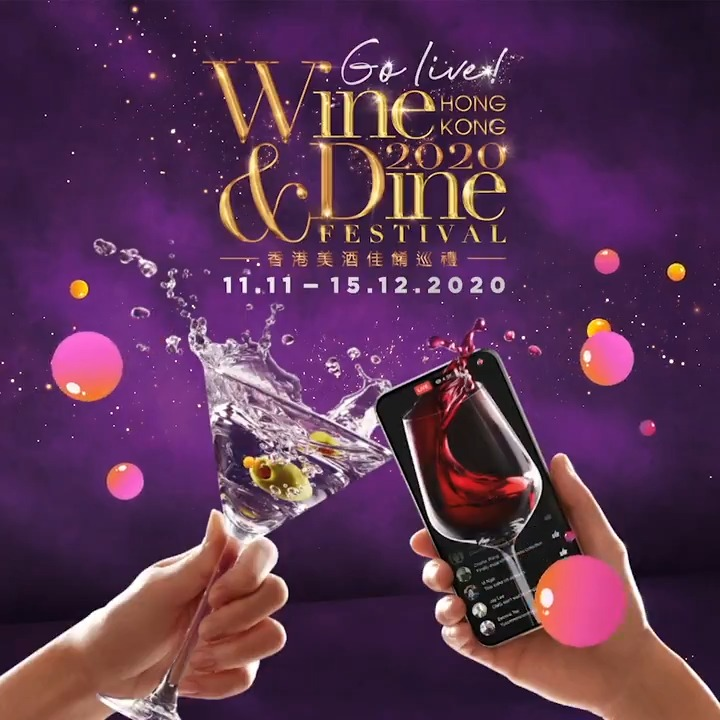 Image for the Tweet beginning: The annual Wine & Dine