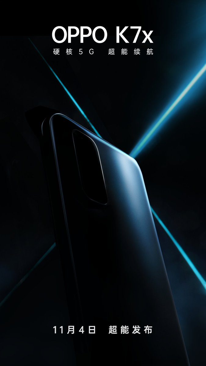 OPPO K7x with 5G launching in China on 4th November #OPPO #Oppok7x https://t.co/inpily85PK