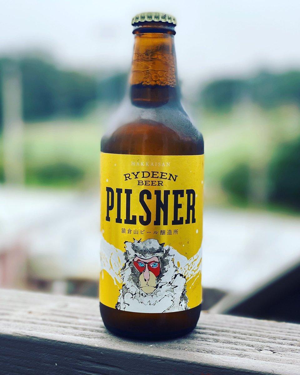 Rydeen...is it from Brave Rydeen?! Hakkaisan brews the beer. これは勇者ライディーン?! それも日本酒で知られる八海山が作ったビール #rydeenbeer #rydeenpilsner #beer #japanesebeer #pilsner #hakkaisan #ビール #八海山 #ライディーン #ライディーンビール https://t.co/emJQQD3KIv