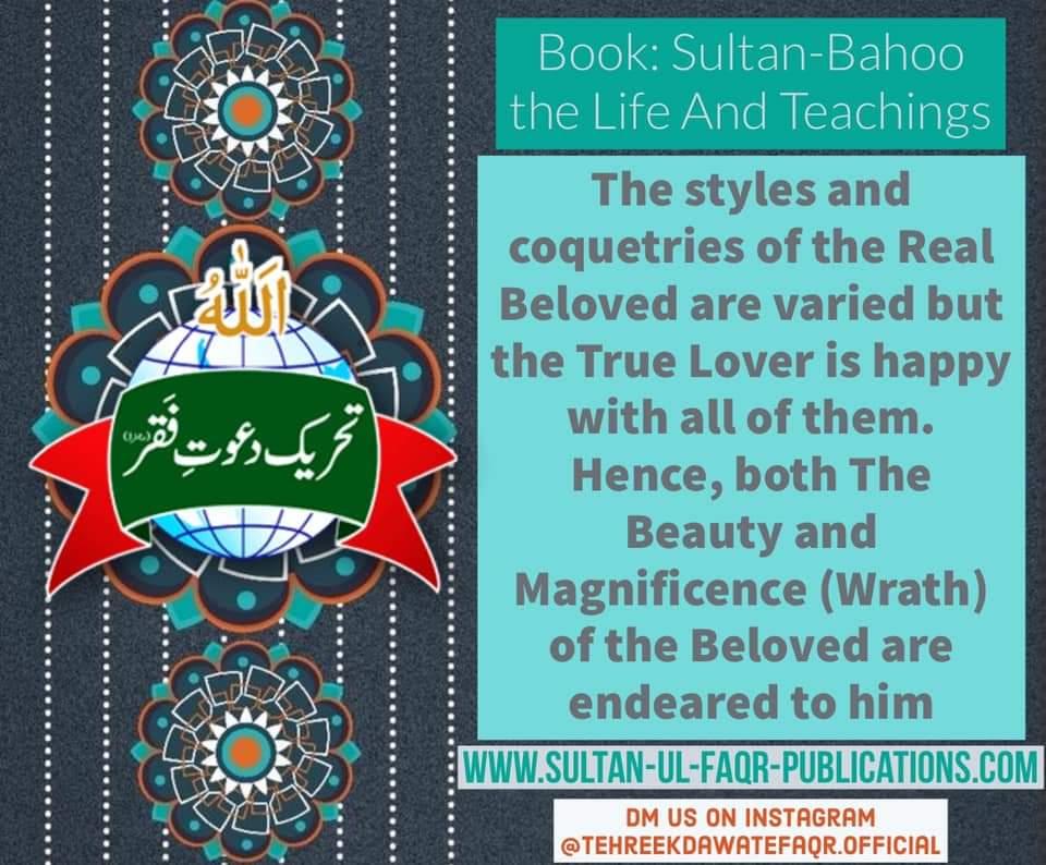 For more details visit : https://t.co/STvFhcCMjK Our instagram : https://t.co/542QkjiVJU #tdf #sufism #mysticism  #spirituality #sultanbahoo #sultanularifeen #sultanulashiqeen #tehreekdawatefaqr #RabiUlAwwal #RabiulAwwal2020 https://t.co/0iTcCBFyYt