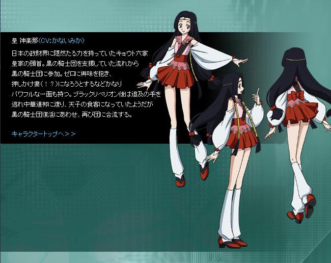 ~Kaguya Sumeragi 6~  #CodeGeass #ConceptArt #manga #MiercolesDeGanarSeguidores #WednesdayMotivation #Amazing #night #digitalart #drawing #Wednesday #awesome #anime #drama #warrior #PRINCESS #women #artwork #scifi #AnimeArt #characterdesign #sciencefiction #picture #Concept #hype https://t.co/GtzaTBjlHl