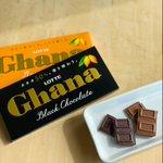 おうちで手作りを応援キャンペーン。ロッテガーナミルクチョコレートが10名様にあたるキャンペーン中。