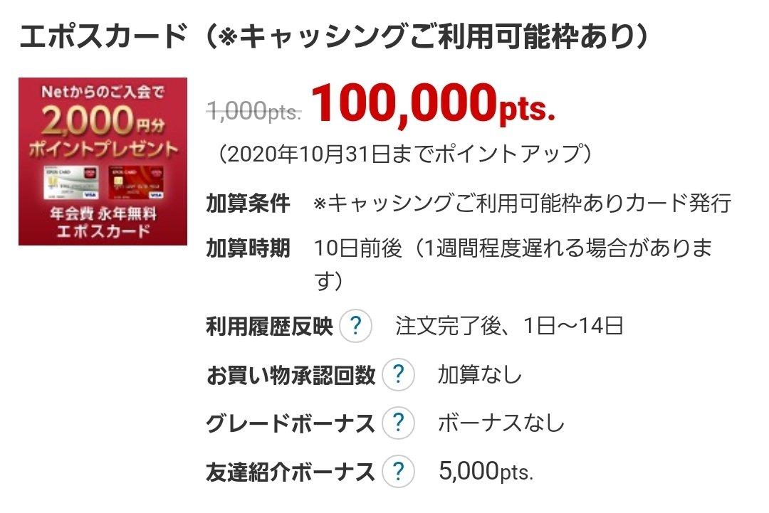 10000円の条件で「いつでもリボ加入」か「キャッシング利用枠あり」のどちらかが必要ですリボは微妙なのでキャッシングの方にしたほうがいいかもしれないですね。たいていのカードにキャッシングはついてますし