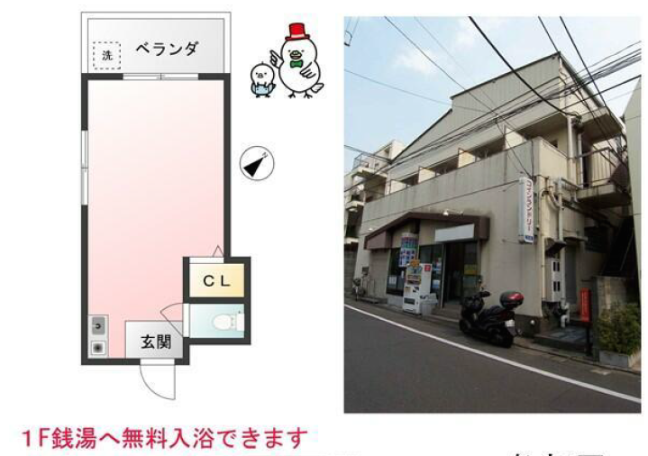 出た!東京で初めて見た!弊社サイトには載せてないんですが、気になりすぎてツイッターに先に投稿しちゃった。風呂なしの最高級の形だなこれ。大田区東雪谷、49,000円。銭湯上物件。銭湯代含めてのこの値段は最高でしょう。黒湯、サウナあり。