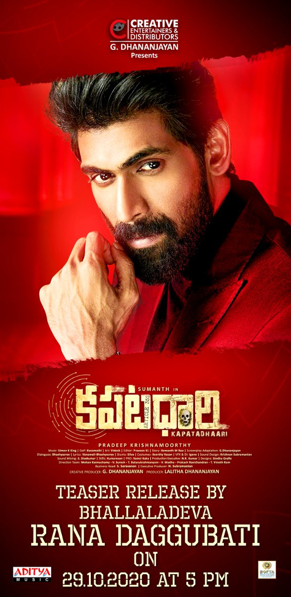 Quite excited & happy with the teaser of #Kapatadhaari from @Directorpradeep & Team. Release today at 5 pm by @RanaDaggubati ji. Hope all of you will like it. Awaiting your comments. @iSumanth is back with a bang in this film💐