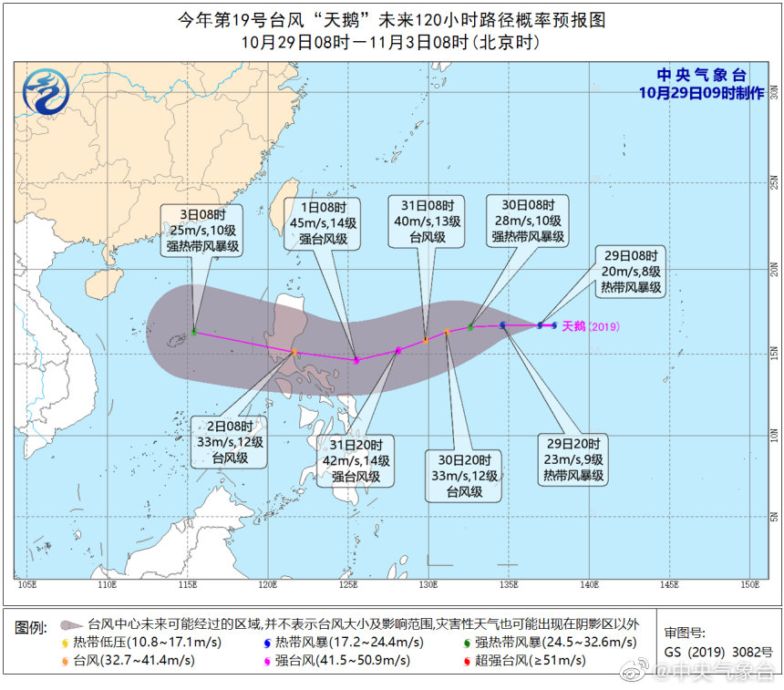 """🇵🇭 🌀 #Goni intensified into severe tropical storm with another tropical depression spotted east of the #Philippines 🇵🇭 🌀""""双旋共舞""""名场面! 第19号 #台风""""#天鹅""""已加强至强热带风暴级别,第20号台风""""#艾莎尼""""也将生成 #typhoon #RollyPH #PAGASA  more:https://t.co/RzrFLKNbWH https://t.co/JKbcMjrXVB"""