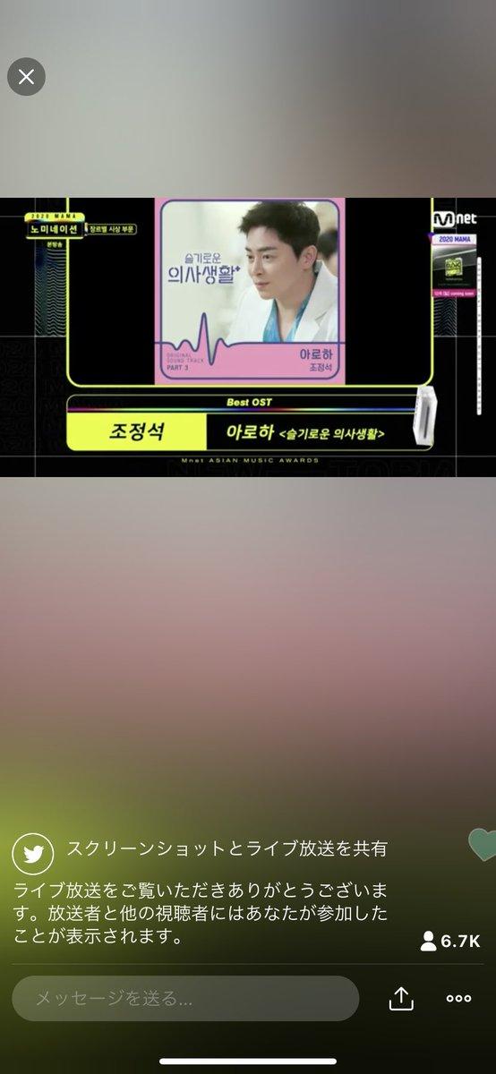 わかる!!!!ALOHAは絶対とって欲しい!!!#賢い医師生活#韓国ドラマ