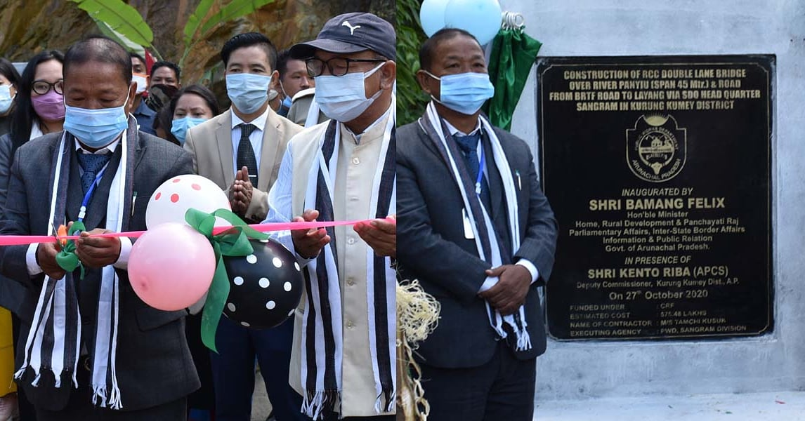 #Arunachal's Home & Rural Development Minister @bamangfelix inaugurated two RCC bridges, constructed over #Payin & #Panyu rivers under #KurungKumey. The bridges will also benefit the adjacent villages of the Sangram, Nyobia & Parsi Parlo circles Source: https://t.co/o2oCeQGTAd https://t.co/yJ7jcGx562