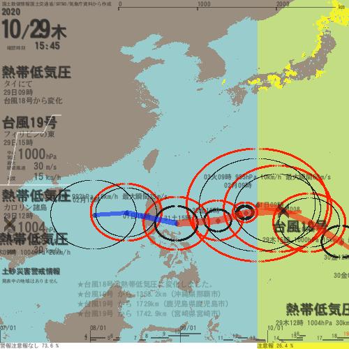 【台風情報】29日15時現在、台風19号 (コーニー/1000hPa/時速15km)がフィリピンの東に存在。29日12時現在、熱帯低気圧(1004hPa/時速30km)がカロリン諸島に存在。※台風18号は熱帯低気圧に変化しました。