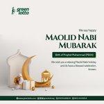 Image for the Tweet beginning: Maolid Nabi Mubarak to all