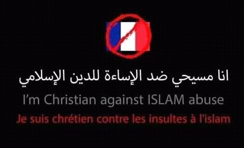 @QueenRania الاستاذ امجد اميل حليم أنا مسيحى مصرى ارفض الإساءة إلى النبى محمد علية افضل الصلاة والسلام