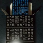 Image for the Tweet beginning: メガテン3限定版届いたァー!! アロマランプが素敵すぎる… #メガテン #限定版