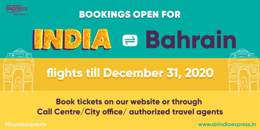 #FlyWithIX : India 🔄 Bahrain  Fly with Air India Express ✈️🤗  Bookings can be done by  👉logging on to our website 👉contacting our call centre 👉visiting our city offices 👉through authorized travel agents https://t.co/shHXXmWVo8