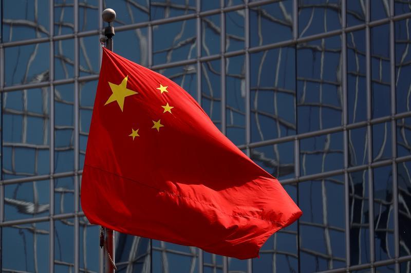 Factbox: Key details from fifth plenum of China's Communist Party https://t.co/cfWRGlmtjb https://t.co/fJV1w3sndL