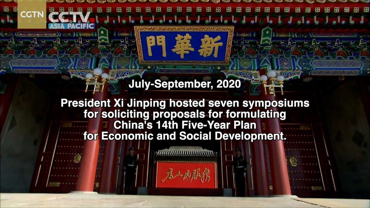 🇨🇳 The year 2020 is the last year of the 13th #FYP (2016-20), and #China is drafting its 14th FYP (2021-25).  🇨🇳 #五年计划,是中国国民经济计划的重要部分。2020年,十三五计划结束,十四五计划正在谋篇布局。  Via CGTN | 吴歌  ==👇== https://t.co/ToEWIKnxME https://t.co/gbJ5gKOlcV