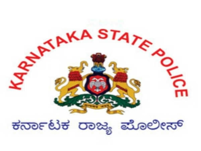 KSP Recruitment : #govtjobs : government #jobs : govt jobs in #Bangalore (#Karnataka) : Karnataka State Police. Inviting online application form for the post of Laboratory Attendant, Assistant, ECG Technician, Laboratory Attender.  More Details- https://t.co/OsROLhrPIA https://t.co/7CCAWBFRHW