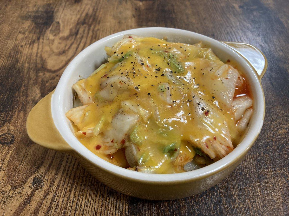 今日レディオで紹介してたレシピの1つ、じゃがいものキムチーズ焼きキムチとチーズですよ、お酒に合わないわけがない‼️ #ククれぽ