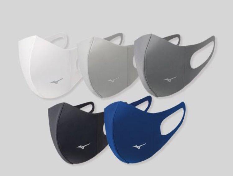 ミズノ マスク 抽選 ミズノのスポーツマスクが抽選再開。超人気のため販売数を87万枚に増...