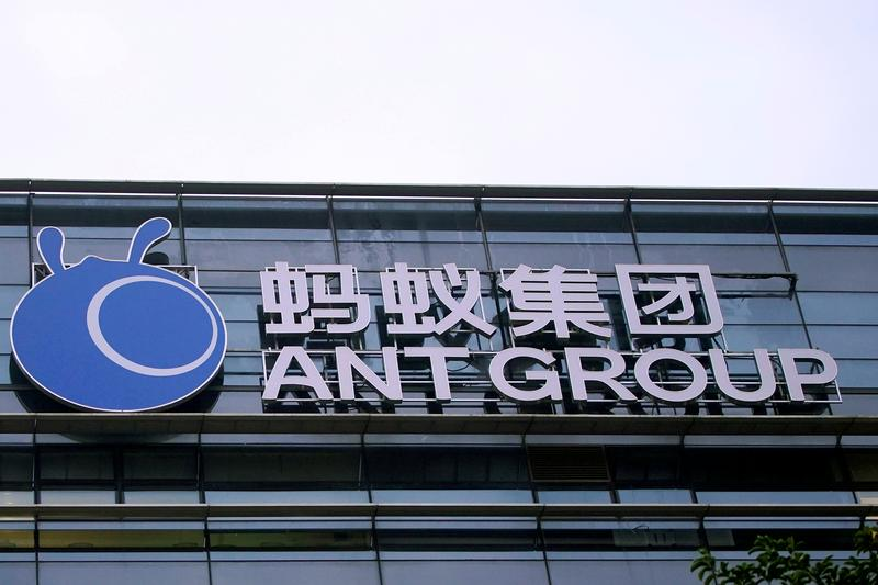 Ant Group's Shanghai retail book for $34.4 billion listing 872 times oversubscribed https://t.co/VhSFFadL5C https://t.co/jztHZWfzKy