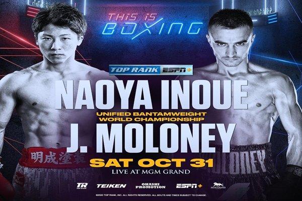 """Previa: """"Monster"""" Inoue regresa a Estados Unidos exponiendo sus coronas contra Jason Moloney https://t.co/sdiEjpIWEt  #boxeo #boxing #box #Deportes #deporte #InoueMoloney #TopRank #espnplus #FelizJueves #Jueves #Previa #sports #sport #MonsterInoue https://t.co/8TAxOOJBcm"""