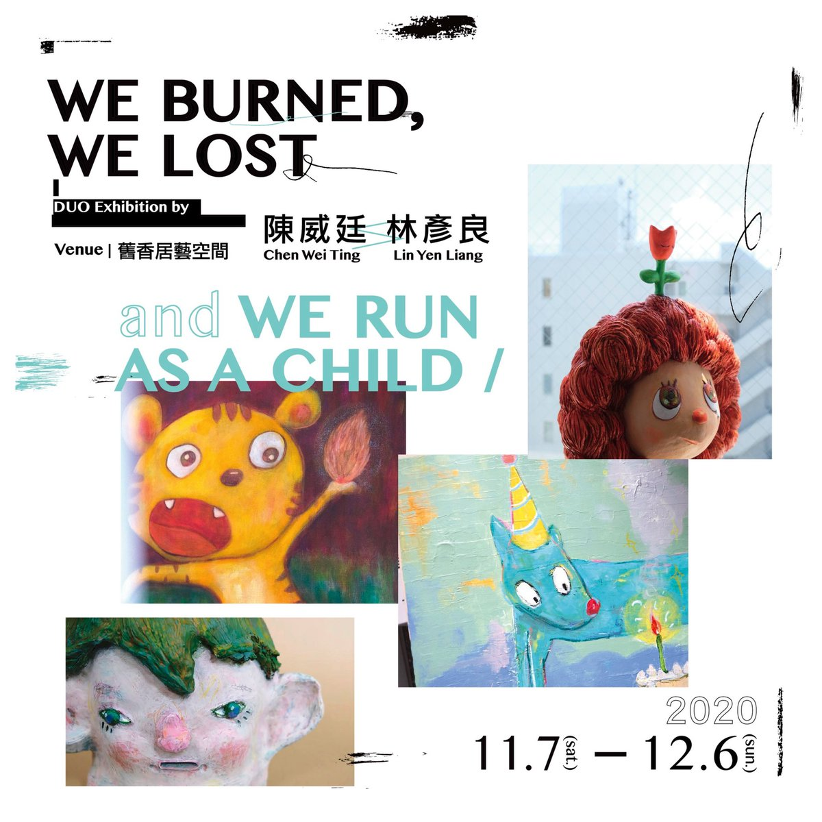 「We burn, we lose and we run as a child」 DUO Exhibition  by Chen Wei Ting and Lin Yen Liang   ————————————  Date  11/7 Sat. — 12/6 Sun. Venue|舊香居藝空間 @jxjbooks  Time |14:00-20:00  ———— #陳威廷 #sculpture  #chenweiting #artist #art #painting #アート #芸術 #藝術 #當代 https://t.co/GLaHWvrsI4