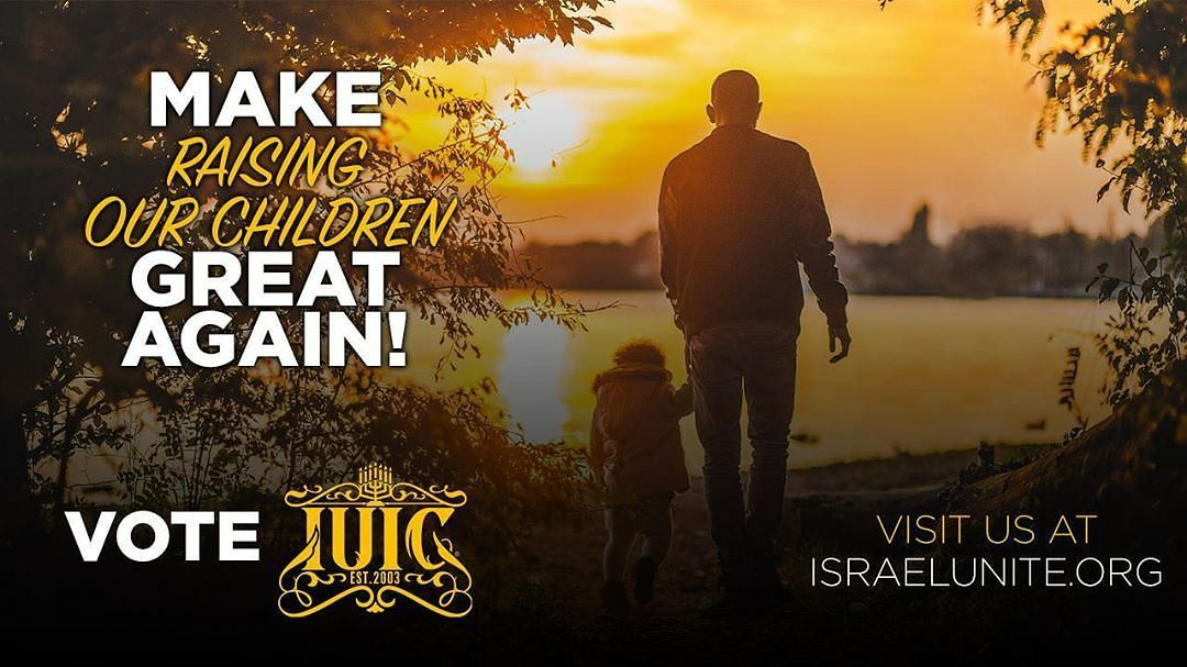 Vote #IUIC! Make raising Children Great Again! #southeastsd #loganheightscdc #loganheights #chicanopark #barriologan #chulavista #nickcannon #reggiebush #faizonlove #andraday #mitchyslickwrongkind #thereallilrob #youngrobstone #shaneharris https://t.co/kkGclUhOr2