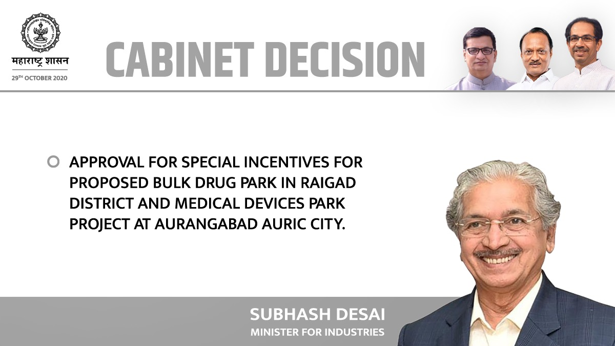 Decisions taken in the cabinet meeting chaired by CM Uddhav Balasaheb Thackeray;   #CabinetDecisions   @Subhash_Desai https://t.co/1lmbVvgPMv