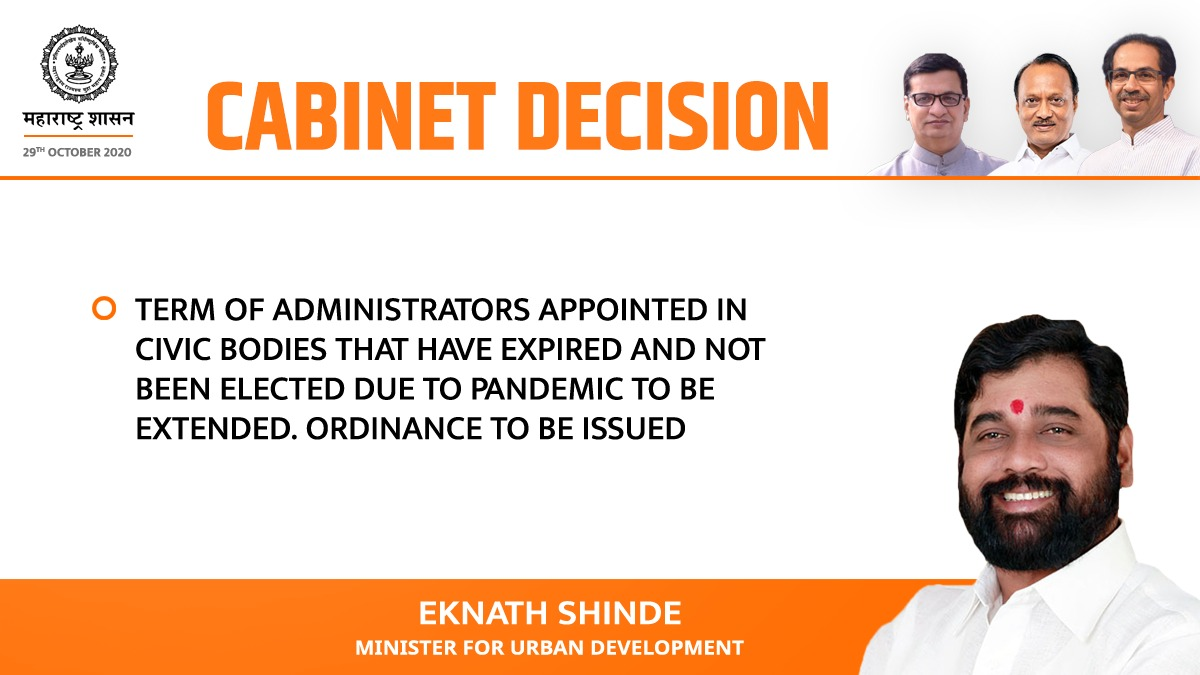 Decisions taken in the cabinet meeting chaired by CM Uddhav Balasaheb Thackeray;   #CabinetDecisions  @mieknathshinde https://t.co/9rsvIAqmFQ