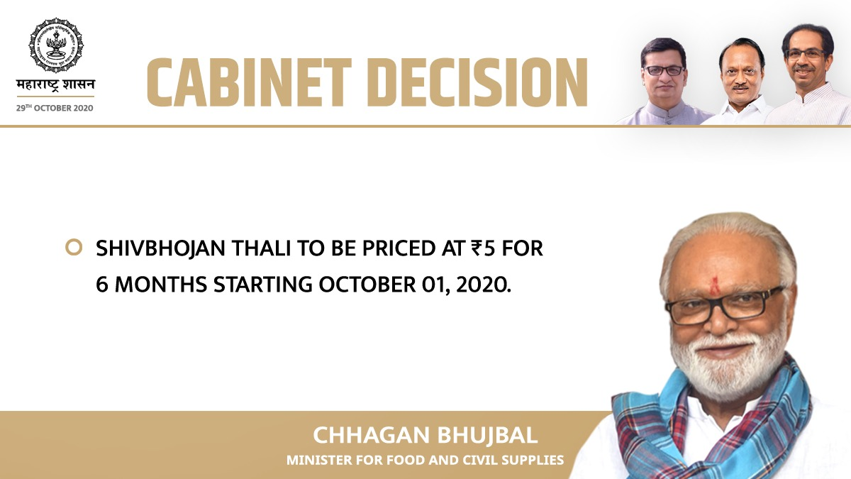 Decisions taken in the cabinet meeting chaired by CM Uddhav Balasaheb Thackeray;   #CabinetDecisions  @ChhaganCBhujbal https://t.co/AcGdwa7xWQ