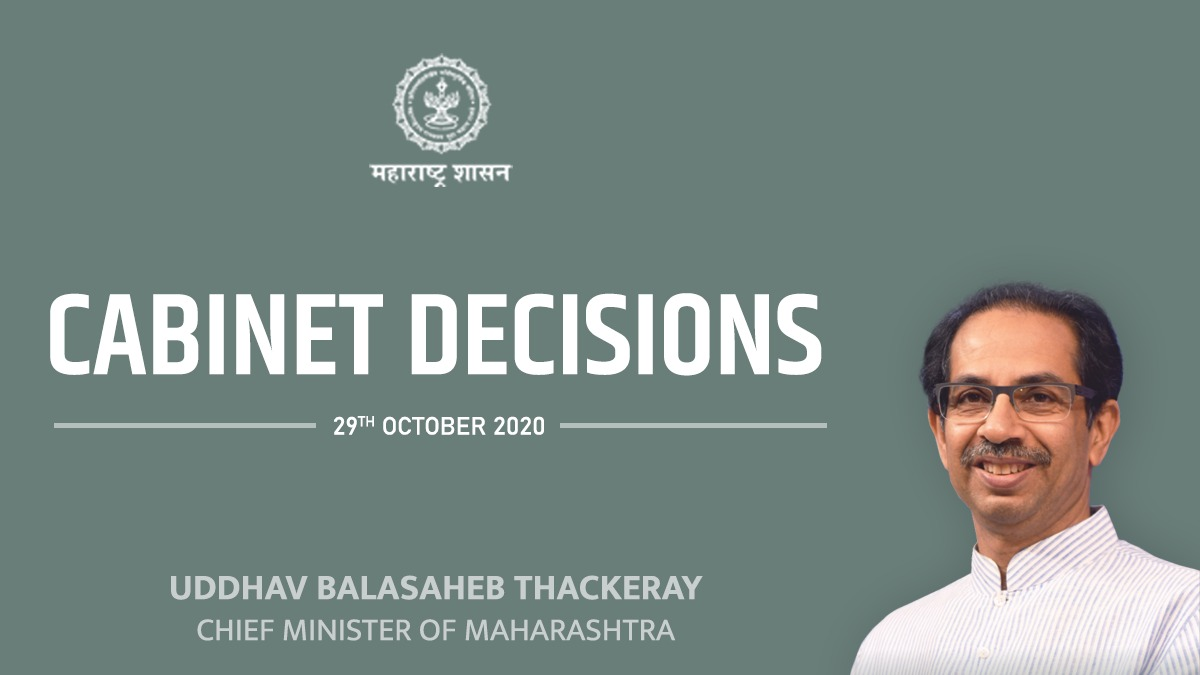 Decisions taken in the cabinet meeting chaired by CM Uddhav Balasaheb Thackeray;   #CabinetDecisions  @OfficeofUT https://t.co/OFBgs6iwGS