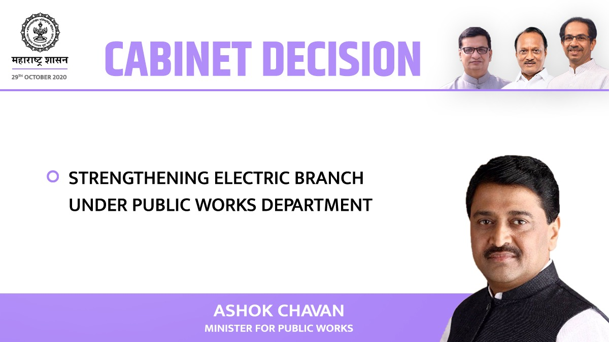 Decisions taken in the cabinet meeting chaired by CM Uddhav Balasaheb Thackeray;   #CabinetDecisions  @AshokChavanINC https://t.co/cVDTqB8iEd