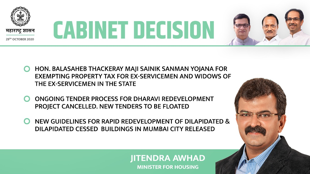 Decisions taken in the cabinet meeting chaired by CM Uddhav Balasaheb Thackeray;   #CabinetDecisions  @Awhadspeaks https://t.co/WRo8MokB8F