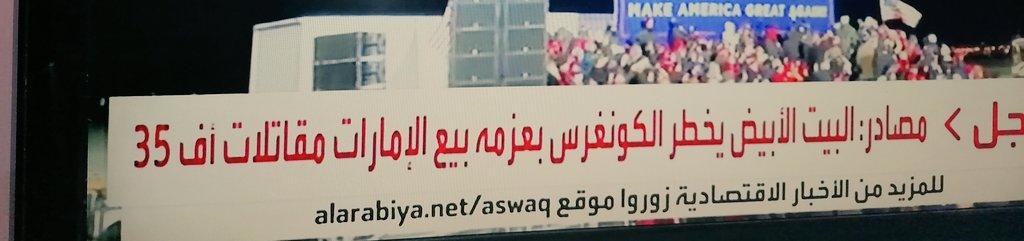 ⭕مبرووك للأحبة في #الامارات الحبيبة https://t.co/aObwMn1zdi