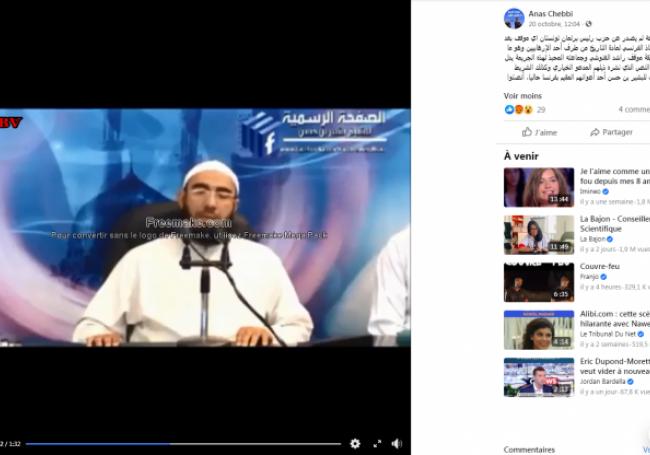 Dix jours avant l'attentat #islamiste de ce jeudi à #Nice, qui a vu un Tunisien tuer trois personnes dans une basilique, un #imam de même nationalité appelait au meurtre contre les Français dans une vidéo #Facebook. ➡️ https://t.co/EUU2YlIjW2 https://t.co/5wuPgTyJtG