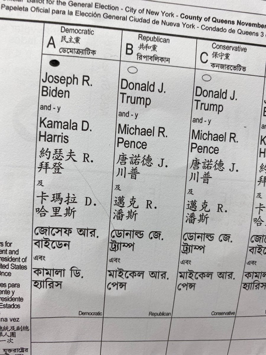 BREAKING NEWS: Several Queens Village (NY) residents are receiving pre-filled out ballots for Joe Biden and being told to just send them back to the Board of Elections. This is blatantly ILLEGAL https://t.co/WuEozBu7XY