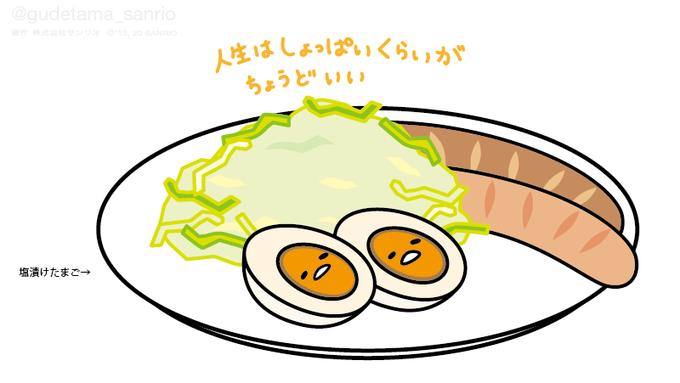 gudetama_sanrioの画像