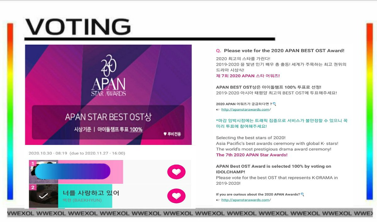 #RT @WWEXOL: [VOTE] Vote for #BAEKHYUN 'My Love' in 2020 APAN - Best OST Awards!  You can vote up to 30x / day 1 vote = 10 💗  Current rank = 2nd  🔗https://t.co/wfdAM4keSi  #백현 #엑소 #EXO @weareoneEXO @B_hundred_Hyun https://t.co/xVPyHoiJpH