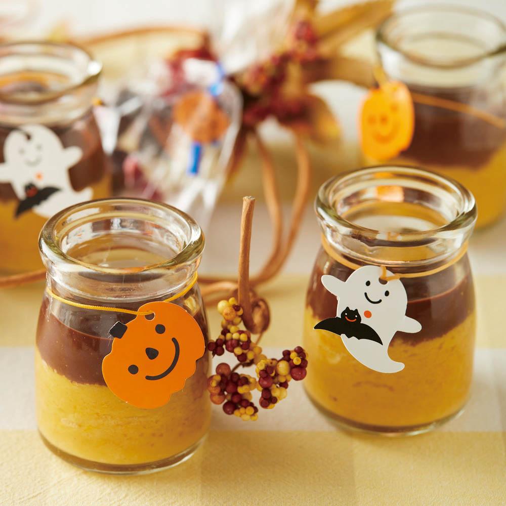 明日は #ハロウィン ですね。おうちでハロウィンのおともに カボチャを使ったスイーツ🥄「かぼチョコプリン」を作ってみてはいかがでしょう。レンジで簡単に作れますよ✨((o(★・ω・)人(・ω・☆)o)) カボチョコ アイショウ イイネ…🔽詳しいレシピはこちら🔽