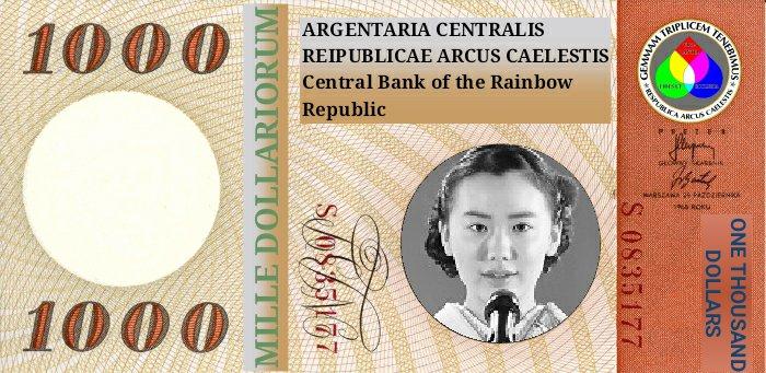 単位 通貨 世界 の