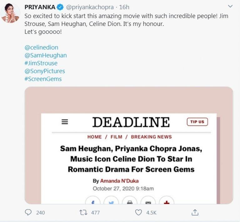 Priyanka Chopra in Hollywood rom-com with Celine Dion, Sam Heughan  #CelineDion #Hollywood #JimStrouse #PriyankaChopraJonas #romcom #SamHeughan #SMSFurDich