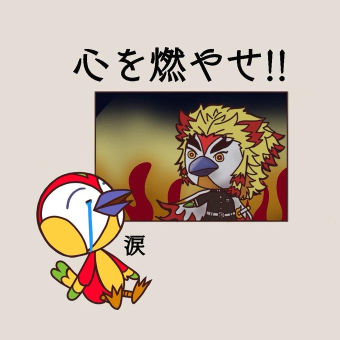 チェッカー あつ 森 diy