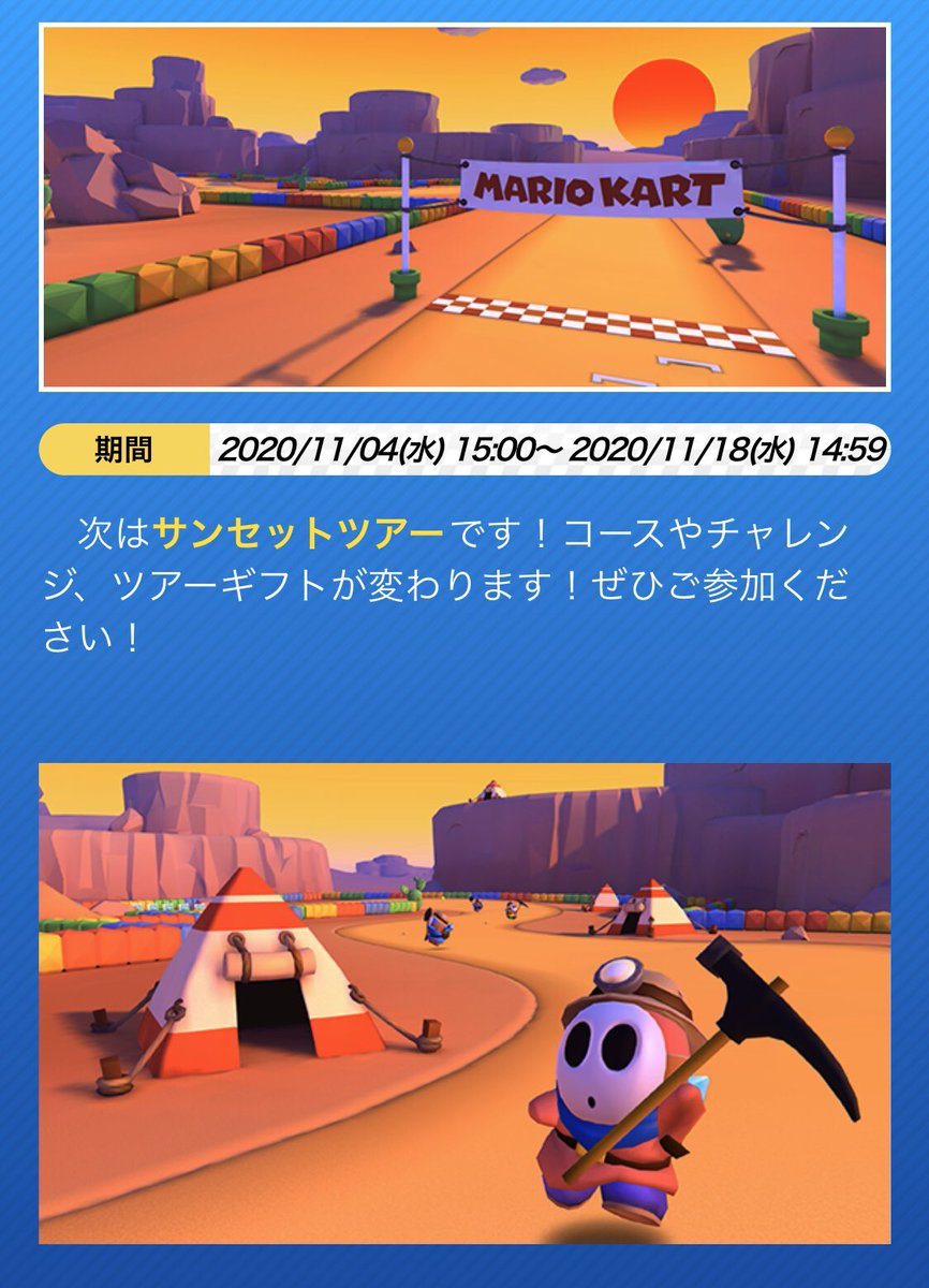"test ツイッターメディア - ア""ッ!!!!!(感動)  #マリオカートツアー https://t.co/ucZZzyK10X"