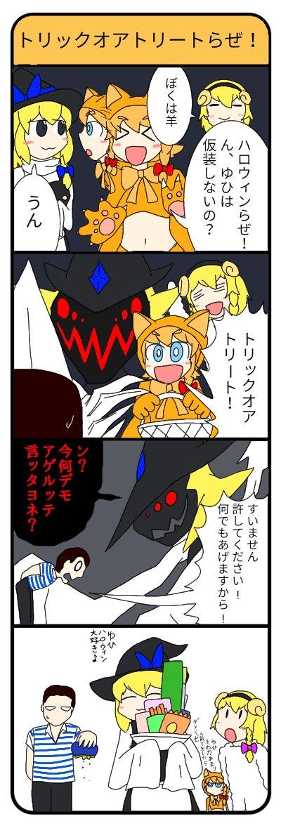 くん Ri