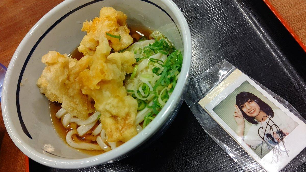 うどん 神奈川 山田